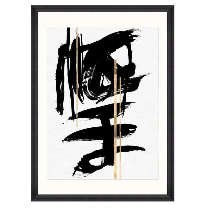 Gestural Abstraction I Black Framed Print, 70 x 100cm