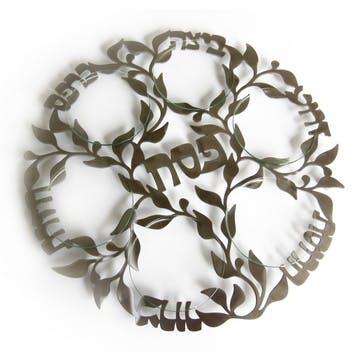 Award Winning Seder Plate