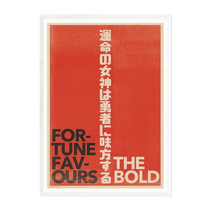 Designer's Nursery, Japanese Typo, Framed Art Print, H62 x W44 x D2cm, White