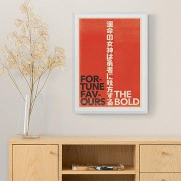 Designer's Nursery, Japanese Typo Framed Art Print