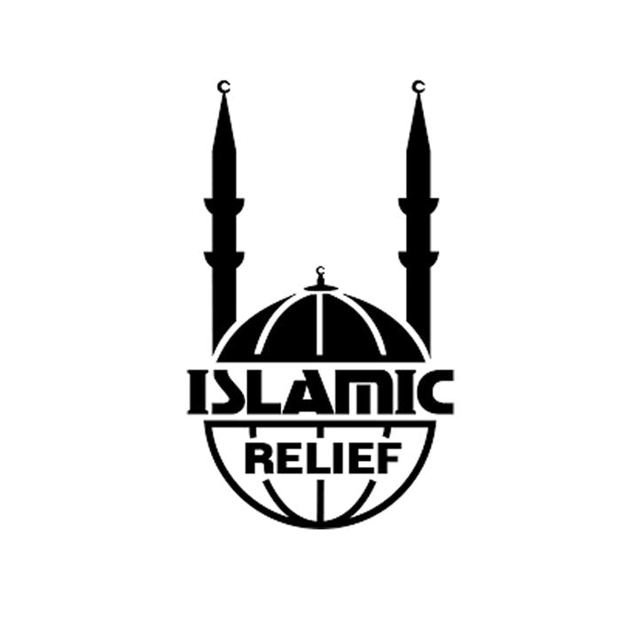 A Donation Towards Islamic Relief UK