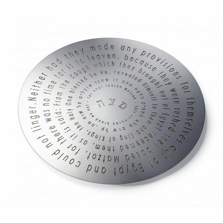 Ripple Matzah Plate